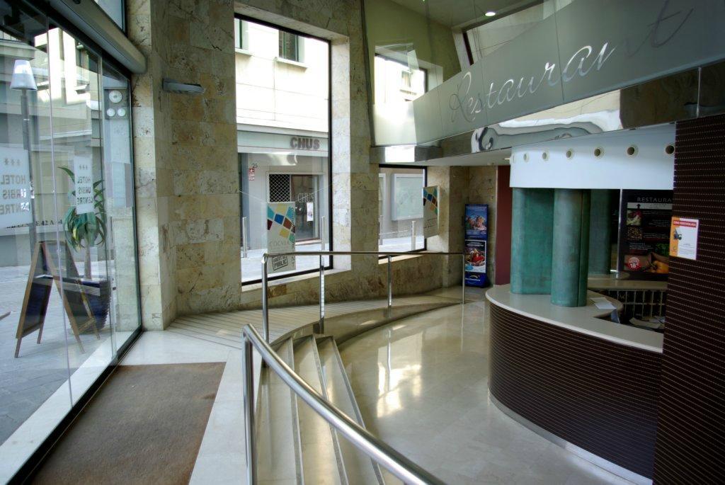 호텔 얼비스 센터