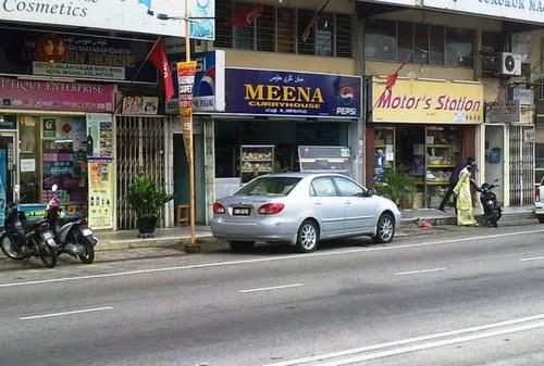 Meena Curry House