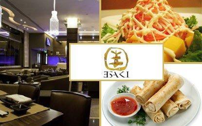 Esaki Japanese Restaurant