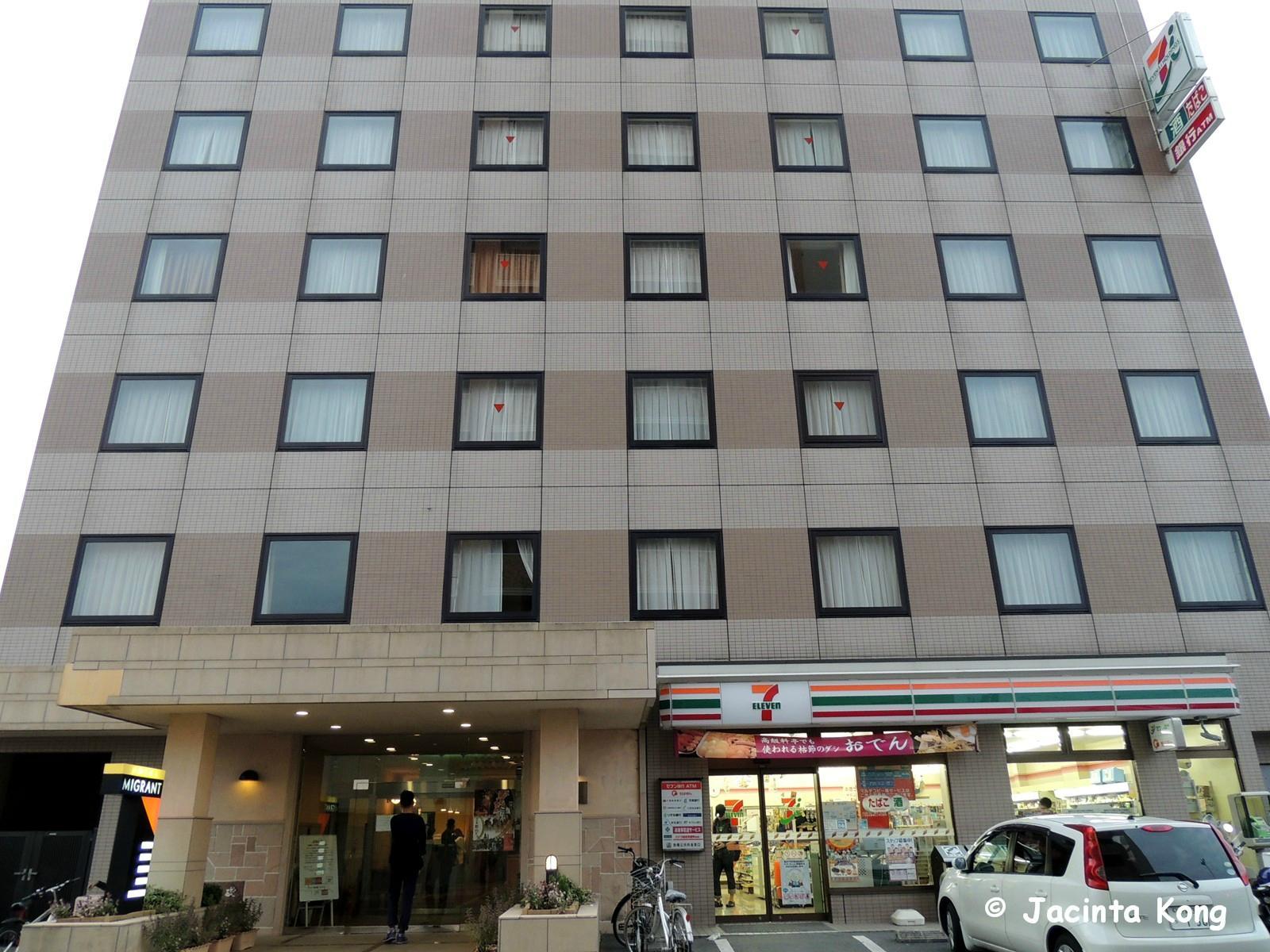 Hotel Migrant