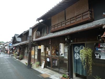 Inuyama Jokamachi