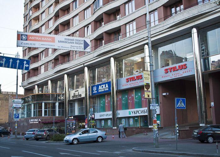 Reikartz Attache Kyiv