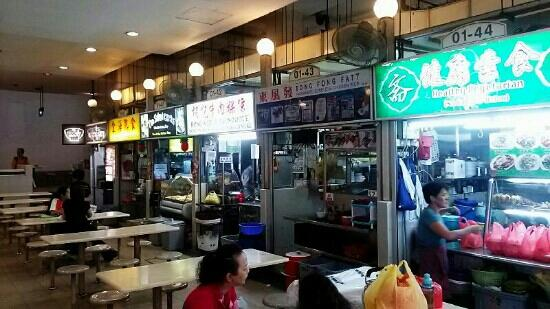Amoy Street Food Centre
