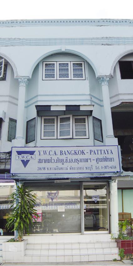 Bangkok YWCA
