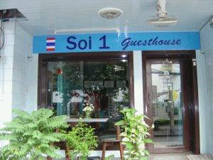 Soi 1 Guesthouse