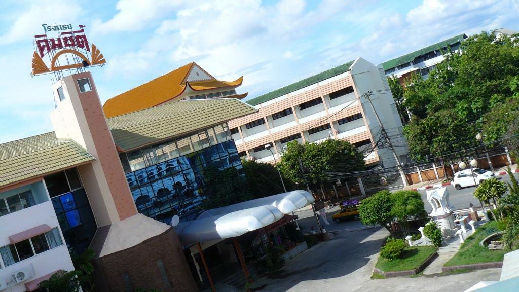Lampang Hotel