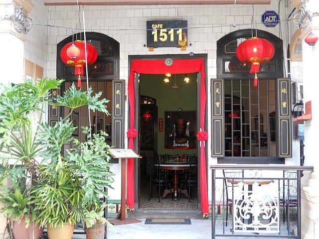Cafe 1511