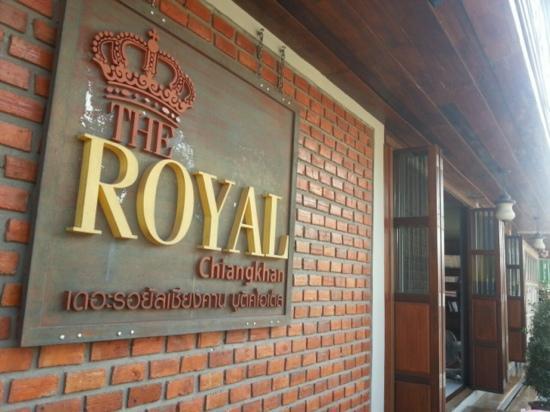 더 로얄 치앙칸 부티크 호텔