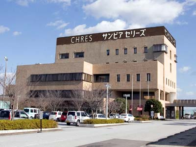 Sanpia Chres
