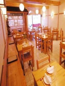 XO Lounge Bar and Restaurant