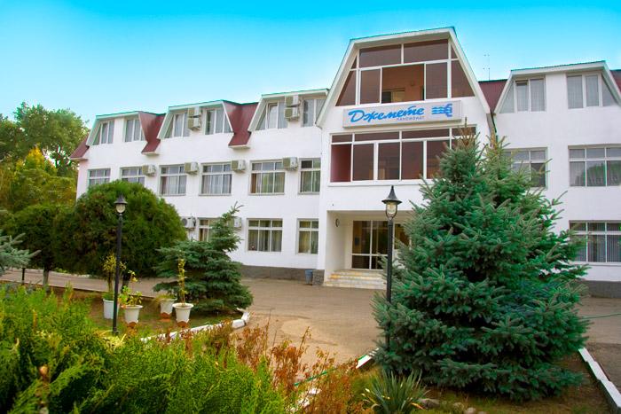 Отдых в Анапе Джемете, Анапа Отдых 2017 — Отель Круиз