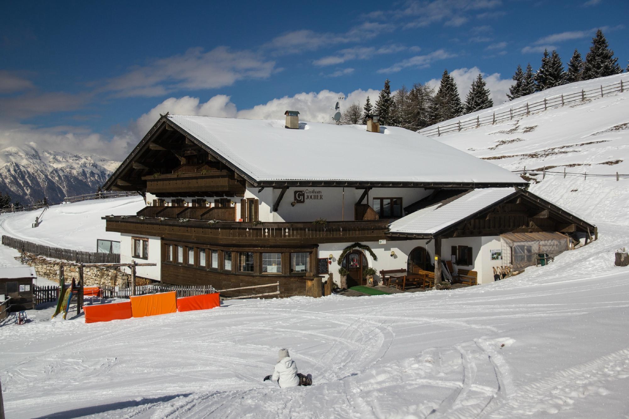 Gasthaus Jocher
