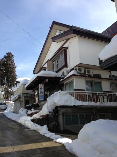 Aitoku