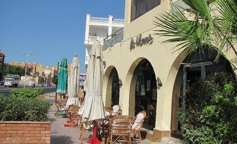 El Masry Restaurant