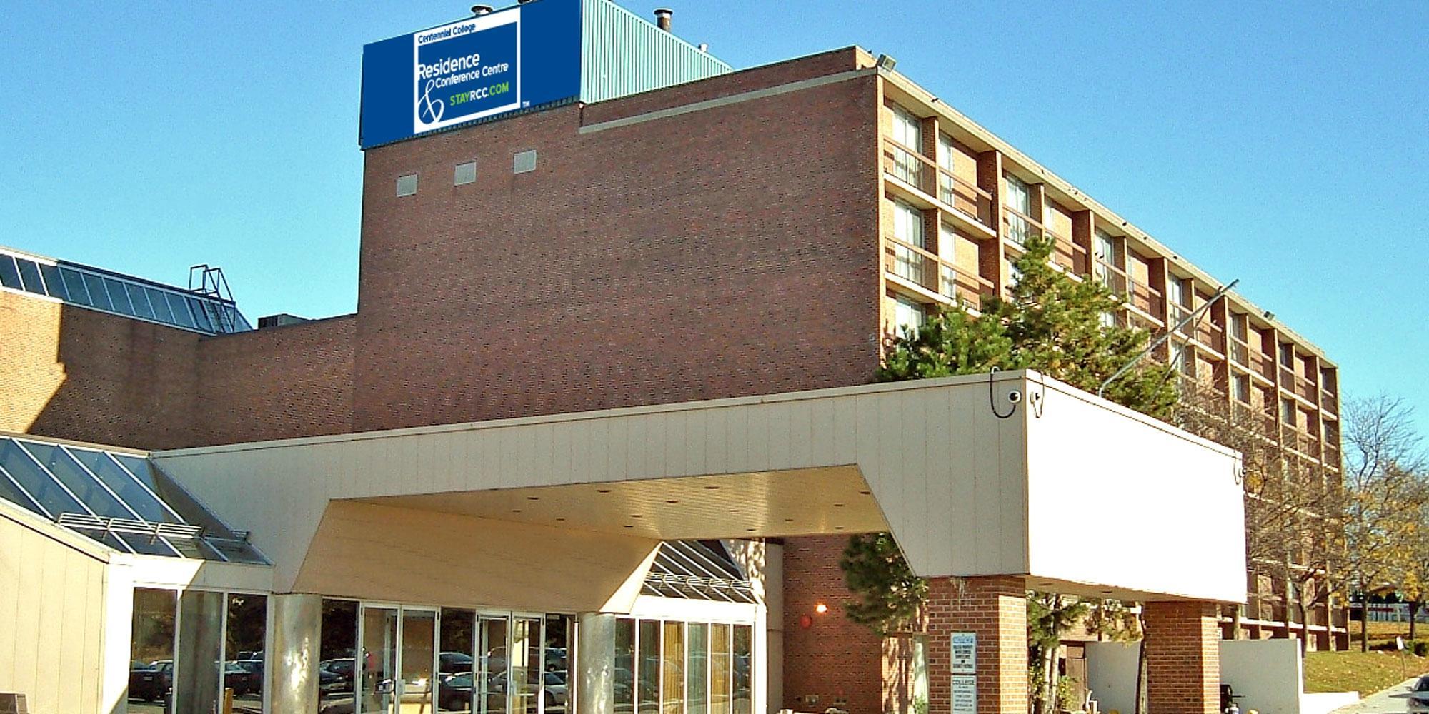 センテニアル カレッジ レジデンス & コンファレンス センター