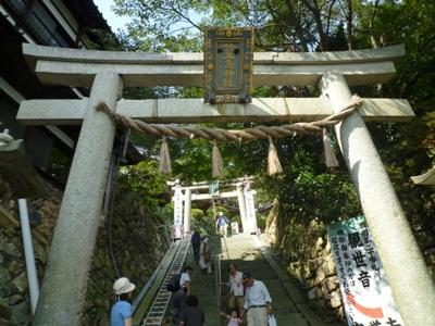 Tsukubusuma Shrine