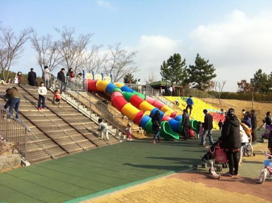 Ulsan Grand Park