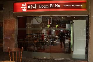 Boom Bi Na
