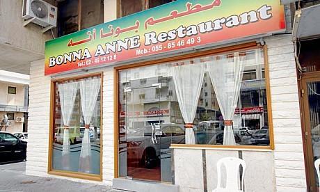 Bonna Annee Restaurant