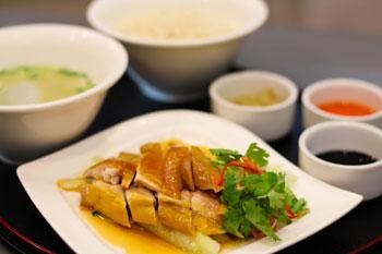 Pin Si Restaurant