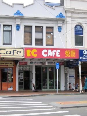 KC cafe