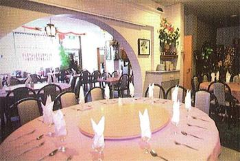 Fortuna Garden Chinese Restaurant