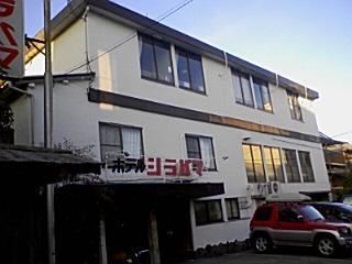 Hotel Shirahama