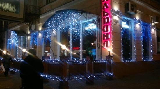 Vareniki Cafe Alpina