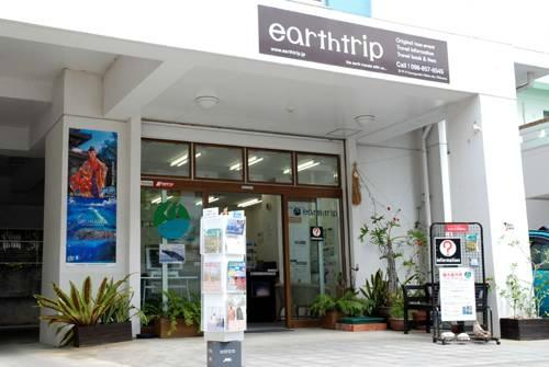 Okinawa Private Tourist Information Center 'earthtrip'