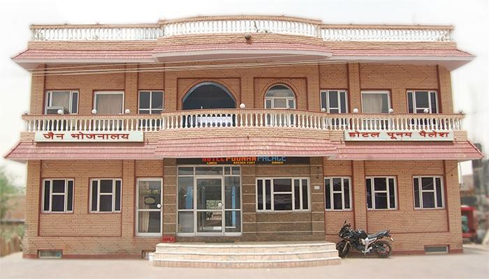 Hotel Poonam Palace
