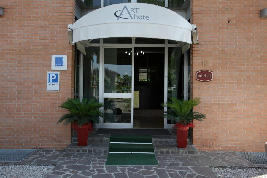 アート ホテル