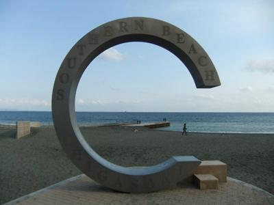Southern Beach Chigasaki