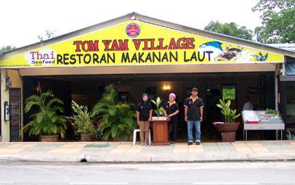Tom Yam Village
