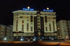 Tulip Inn Muscat