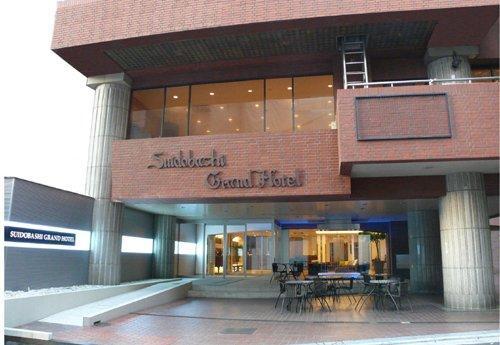 Suidobashi Grand Hotel