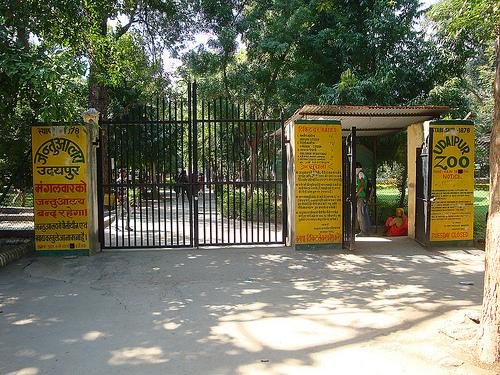 Udaipur Zoo