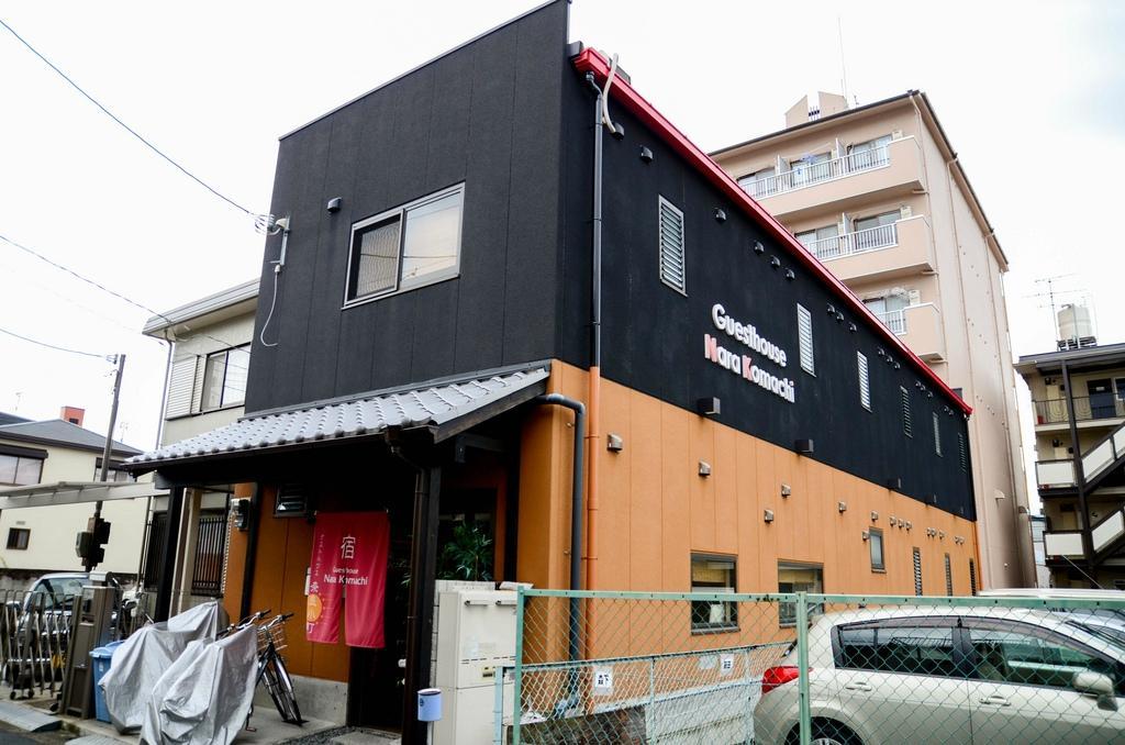 Guest House Nara Komachi