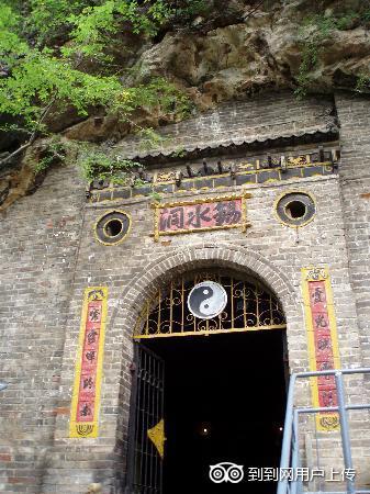Baoji Qingong No.1 Mausoleum