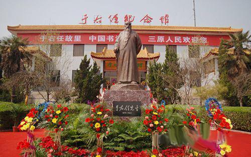 Xianyang Sanyuan Museum