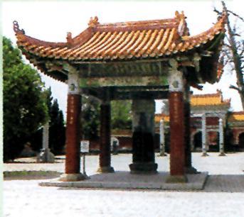 Guyuan Guanyu Temple
