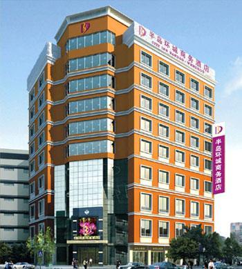 Meixian County marketing Shopping Center