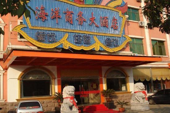 Jinding Shopping Center Shopping Mall