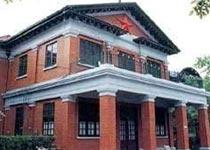 The Buliding of British Xiangyi Club