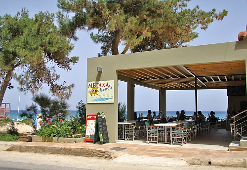 Metaxa Beach Bar