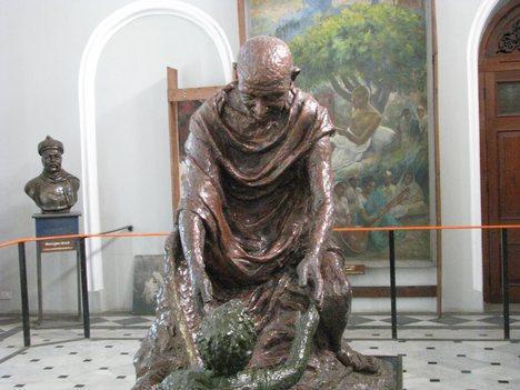 Gandhi National Memorial