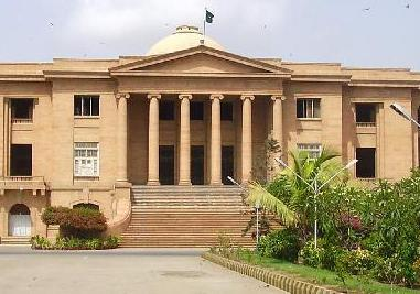 High Court Building
