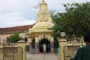 Bhutnath Mahadev Temple