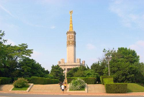 Dalian Victory Tower