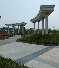 Yandu Park