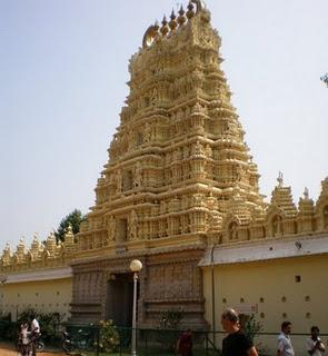 Sri Varahaswami Temple